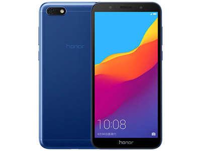 Honor 7S - Coque / housse personnalisée