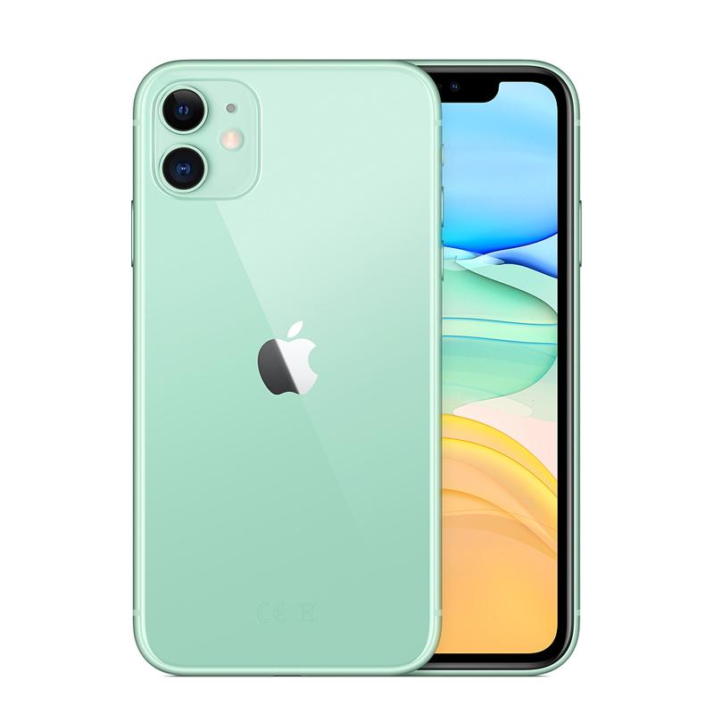 Iphone 11 (6,1') - Coque / housse personnalisée