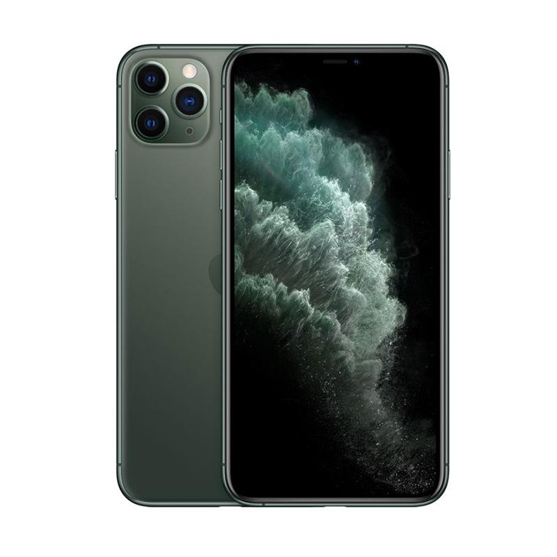 Iphone 11 Pro Max (6,5') - Coque / Housse personnalisée